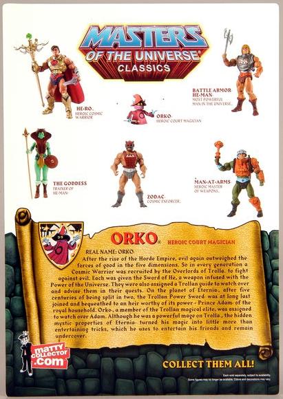 orkobox-back